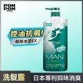 【澎澎MAN】激Cool洗髮露-650g