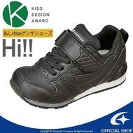 日本 MOONSTAR 機能童鞋-HI系列穩定機能款-運動鞋-黑(14-17cm)