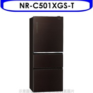樂點3%送=97折+現折200★Panasonic國際牌【NR-C501XGS-T】500公升三門變頻玻璃冰箱翡翠棕