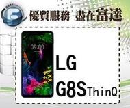 台南『富達通信』LG G8S ThinQ 6.2吋 6G+128G/免觸控靜脈辨識IP68【全新直購價14300元】