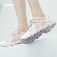 ASICS亞瑟士 新款 GEL-KAHANA 8女鞋 復古老爹越野抓地跑步運動鞋