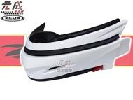 *台中 元成* ZEUS 瑞獅 下巴 面具 ZS-613A 613B半罩專用-白