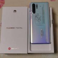 華為 HUAWEI P30 Pro 8G/256G 天空之境 天空色