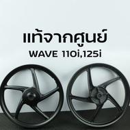 """Hot Sale ล้อแม็ก เวฟ 110i 125i เวฟปลาวาฬ wave 110i 125i ของแท้เบิกศูนย์Honda เอนไก ขอบ17""""( สีดำ 1คู่ ) ราคาถูก อะไหล่wave110i อะไหล่wave125 อะไหล่wave100 อะไหล่wave125iปลาวาฬ"""