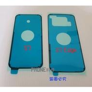 【Phone料件】三星 S7 Edge 曲面 G935F / S7 G930F 後蓋膠 背蓋膠 電池背蓋膠 非背蓋