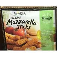 Costco摩佐拉乳酪條(2.26KG) 好市多 摩佐拉 起司條 拉絲效果超好(一盒)