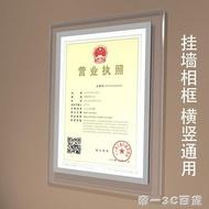 A3工商營業執照框 掛牆三證合一證照框壓克力A4獎狀證書相框【帝一3C旗艦】YTL