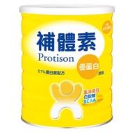 【J&P】好市多代購(免運) 補體素優蛋白 (51%優質蛋白質配方) 原味 1200 公克 保健