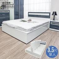 【南亞塑鋼】3.5尺單人加高型側掀塑鋼床組(床頭片+加高側掀床底-鐵刀木色)