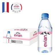 【Evian 依雲】天然礦泉水330ml 24入x2箱(共48入)