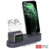 【AHAStyle】AirPods 三合一矽膠充電集線底座(AirPods Pro/ Apple Watch /iPhone)