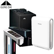 宮黛櫥下觸控式GD600雙溫飲水機