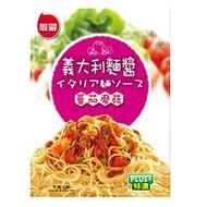 聯夏 義大利肉醬-蕃茄蘑菇 120g