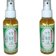 【廚房清潔】竹醋液100g(10瓶)