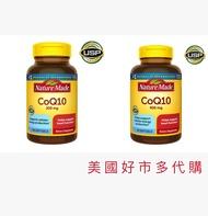 Q10輔酶CoQ10 抗氧化萊萃美 || 100%保證美國好市多進口 || Nature Made CoQ10 400mg、200mg 【MISS J.T.P專業代購】預購商品