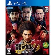 人中之龍 7 光與闇的去向 -PS4中文版