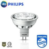 PHILIP飛利浦 LED MR16 5.5W 12V 杯燈(含變壓器) 燈泡 投射 投光燈 無藍光