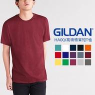 Jewel 🎀 GILDAN 6.1高磅 HA00 吉爾登 素T 高磅 短T 團體服 製服 不激凸 不透色 15色可選