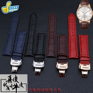 TissotTissot1853Le LocleT41T006Man's and Woman's Watch Genuine Leather Watch Band Steel Butterfly Clasp Watch Bracelet