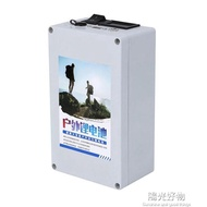 大容量鋰電池小體積超輕鋰電池12V大容20ah25ah大容量18650戶外動力可充電電瓶  夏洛特居家名品