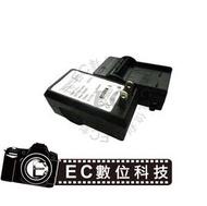 【EC數位】】 DMW-BLE9 BLG10 充電器 GF3X GF5 GF6 GX7 LX10