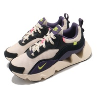 【NIKE 耐吉】休閒鞋 RYZ 365 II 運動 女鞋 厚底 舒適 增高 球鞋 穿搭 簡約 米白 紫(CU4874-200)