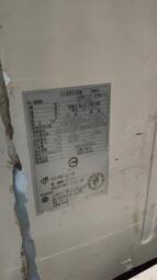 二手中古2噸日立變頻雙吹窗型冷氣,保固3個月,line帳號chin0290問