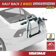 【露營趣】新店桃園 YAKIMA 2636 HALF BACK 2BIKES 後背式自行車攜車架 兩台式 自行車支架 攜車架 後背式單車架 腳踏車架