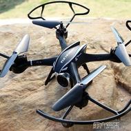 遙控飛機 無人機遙控飛機耐摔定高航拍充電四軸飛行器直升機兒童玩具航模型 第六空間