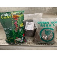 Garden Soil / Organic Potting Soil / Organic Veggie Soil Mix / Organic Compost / Burnt Soil