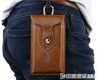 6寸華為Mate8手機袋NXTAL10腰包豎款掛腰皮套手機包薄穿皮帶男士9