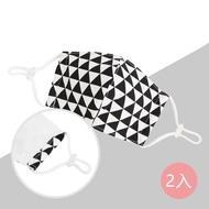 韓國 Coney Island - 純棉+2層棉紗兒童布口罩(2入組)-黑色三角形 (11*16cm)