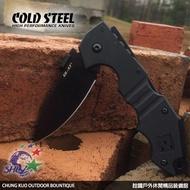 詮國 - Cold Steel 新款AK-47刺刀型小折刀 / XHP鋼 / 58TMCAK