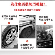 IS LX RX stwin適用於Lexus雷克薩斯汽車輪胎氣門嘴帽防放氣門芯嘴蓋專用改裝飾ES300h NX200