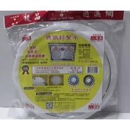 1+1 優品 UP-025 吸油棉補充包 排油煙機濾油棉網 28公分 油煙濾網