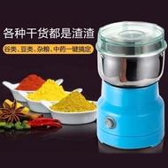 磨粉機 粉碎機 五穀雜糧電動磨粉機 家用小型研磨機 不銹鋼中藥材咖啡打粉機 台灣110V-220V適用