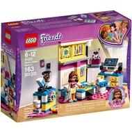 ☾▨✣樂高 好朋友 41329 奧莉薇亞的豪華臥室 女孩禮物 LEGO Friends