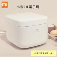 Xiaomi 小米 米家 IH 電子鍋 WIFI 手機遠端控制 厚釜內鍋 電磁環繞加熱 LED面板 省電節能