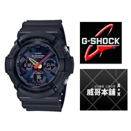 【威哥本舖】Casio原廠貨 G-Shock GAS-100BMC-1A 霓虹彩色系列 GAS-100BMC