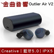 Creative Outlier Air V2 通話降噪 真無線 藍芽 耳機 | 金曲音響