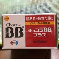 Chocola BB Plus 250錠