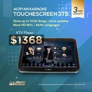 "AC Ryan 15.6"" Touchscreen KTV Player w/3TB"
