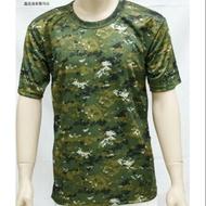 數位綠迷彩內衣 國軍系列 數位迷彩排汗內衣