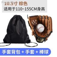 卍✓◈棒球手套投手比賽新款防滑壘內外耐磨專業少兒裝備加厚通用型少年