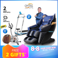 [NEW-LAUNCH] GINTELL S7 Super Massage Chair [New Arrival 2021] FREE Gift worth up to RM4,588