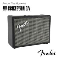 【台灣公司貨】Fender The Monterey  無線 藍牙 喇叭 攜帶式藍芽喇叭 復古 經典 荔枝皮紋 音箱 黑