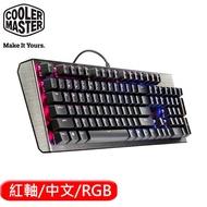Cooler Master 酷媽 CK550 機械式電競鍵盤 RGB 紅軸