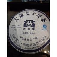 大益普洱茶(生茶) 2009年 901 7542