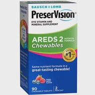 Bausch & Lomb, Preservision AREDS2 Formula Mixed Berry Flavor, 90 Chewable Tablets