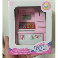 兒童儲蓄提款機 玩具